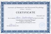 Сертификаты10